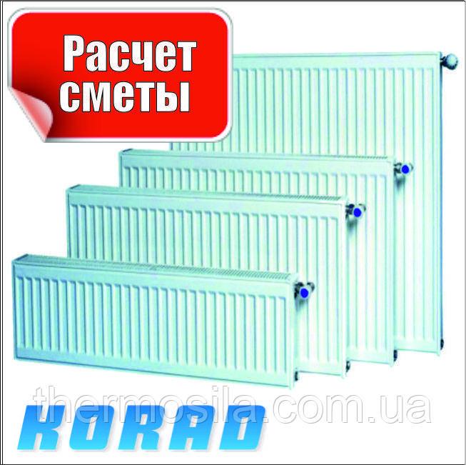 Радиатор стальной Тип 22 бок 500 х 1100, KORAD