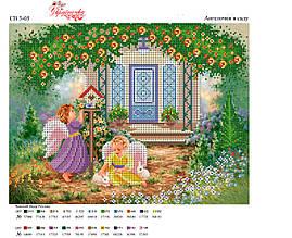 Вышивка бисером Ангелы в саду №05