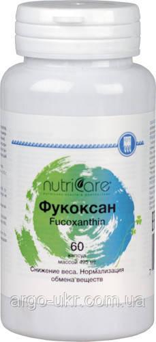 Фукоксан Арго комплекс водоростей, імунітет, схуднення, гіпертонія, для щитовидної залози, алергія