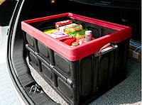 Складной органайзер - ящик в багажник авто