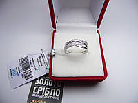 Серебряное кольцо. Размер 19 НОВОЕ