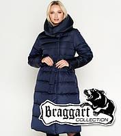 Зимний очень теплый воздуховик Braggart Angel's Woman женский синий