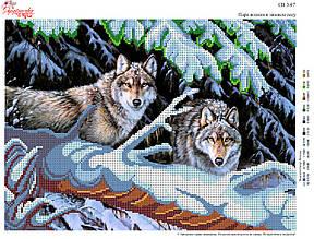 Вышивка бисером Волки в зимнем саду №07