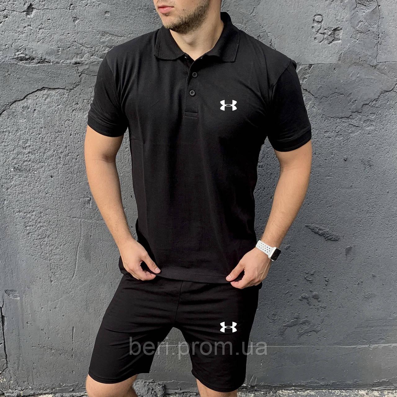 Under Armour | Мужской летний спортивный костюм, комплект мужские шорты и мужская футболка поло | Андер Армор