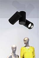 """Світильник стельовий Eglo 62502 2х6,5 GU10 LED чорний """"Ганзірі"""""""