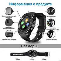 Смарт-часы Smart Watch V8 (умные часы с камерой), фото 6