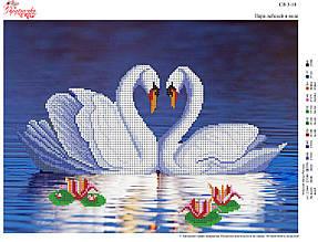 Вышивка бисером Пара Лебей в воде №010