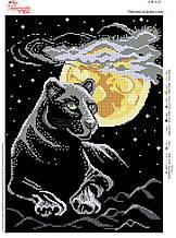 Вышивка бисером Пантера на фоне месяца №11