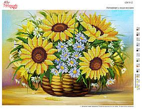 Вышивка бисером Натюрморт с соняшниамы №12