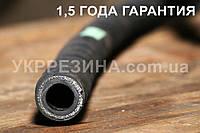 """Рукав (шланг) Ø 18 мм напорный для горячей воды (класс """"ВГ"""") 6 атм ГОСТ 18698-79"""