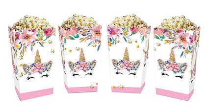 Коробочки для сладостей и попкорна Единорог в цветах .5 штук