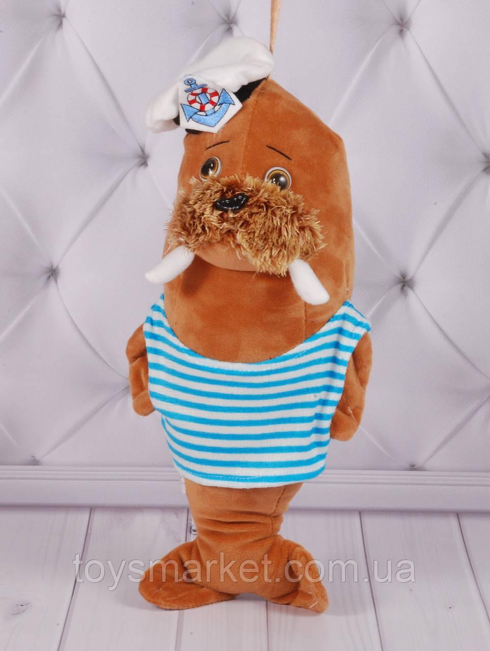 Мягкая игрушка морж Моряк, 30 см.