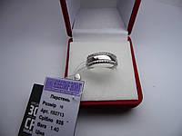 Серебряное кольцо. Размер 18 НОВОЕ