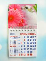 """Календарь магнитный отрывной сувенирный на 2020 г.  """"Год Крысы"""" - Арт 4"""