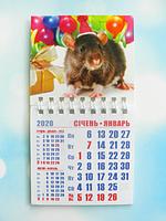 """Календарь магнитный отрывной сувенирный на 2020 г.  """"Год Крысы"""" - Арт 3"""