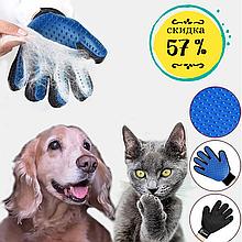 Перчатка для вычесывания шерсти кошек и собак True Touch