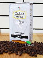 Кофе молотый Dolce Aroma Elite, 250 г (50/50)