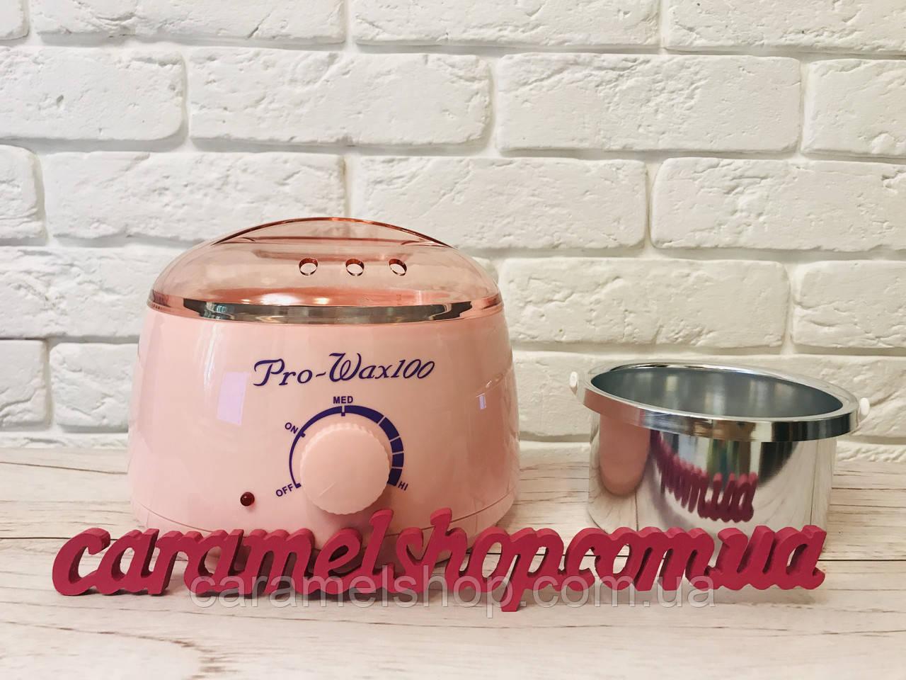 Воскоплав баночный Pro-wax 100 для воска в банке, в таблетках, в гранулах с чашей 400 мл ПЕРСИК