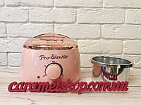 Воскоплав баночный Pro-wax 100 для воска в банке, в таблетках, в гранулах с чашей 400 мл ПЕРСИК, фото 1
