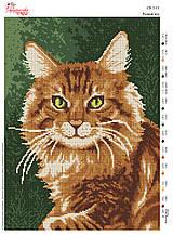 Вышивка бисером Рыжий котик №15