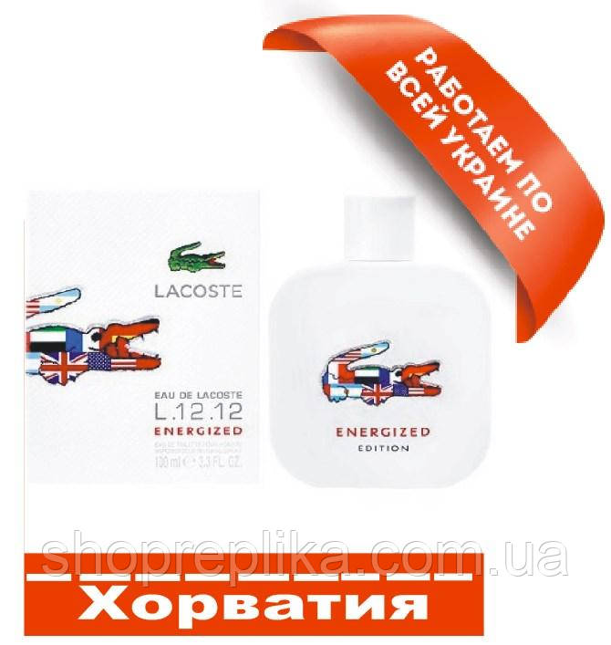 Lacoste L.12.12 Energized Хорватия Люкс качество АА++ Лакост Эль 12.12 Энерджайзед копия