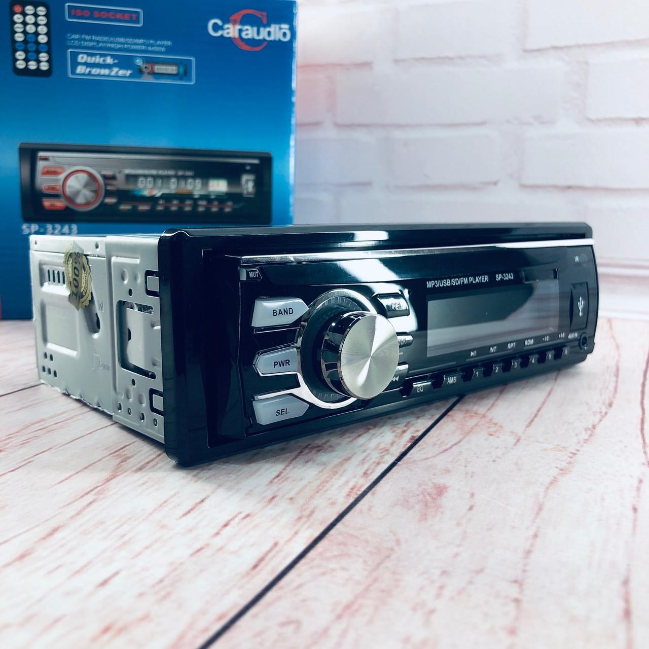 Автомагнитола SP-3243 MP3, MP4, Usb, Aux Съемная панель, автомобильный магнитофон, музыка в машину