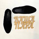 Туфли мужские классические, из натурального черного замша, фото 4