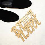 Туфли мужские классические, из натурального черного замша, фото 5