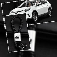 Шкіряний плетений брелок для ключів з логотипом авто Toyota кожаный для тойота Брелок для автомобильных ключей