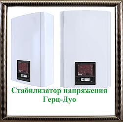 Однофазный стабилизатор напряжения Элекс Герц-Дуо У 16-1-40 v3.0 + монтаж в подарок