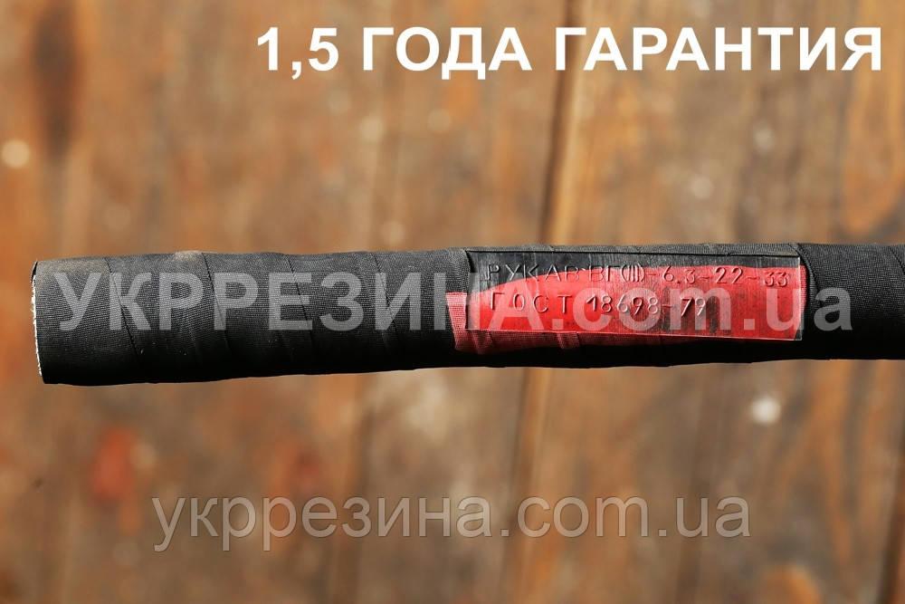 """Рукав (шланг) Ø 57 мм напорный для горячей воды (класс """"ВГ"""") 6 атм ГОСТ 18698-79"""