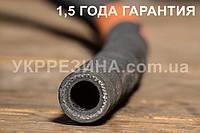 """Рукав (шланг) Ø 16 мм напорный для горячей воды (класс """"ВГ"""") 10 атм ГОСТ 18698-79"""