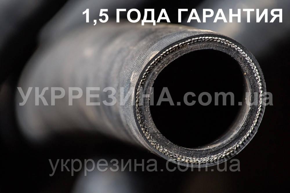 Рукав (шланг) Ø 16 мм напорный для горячей воды 16 атм ГОСТ 18698-79