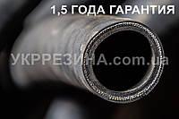 Рукав Ø 16 мм напорный для горячей воды 16 атм ГОСТ 18698-79