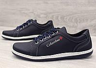 Туфлі чоловічі спортивні кросівки синього кольору (Клс-7с)