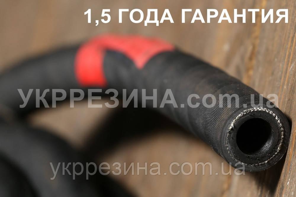 Рукав (шланг) Ø 22 мм напорный для горячей воды 16 атм ГОСТ18698-79