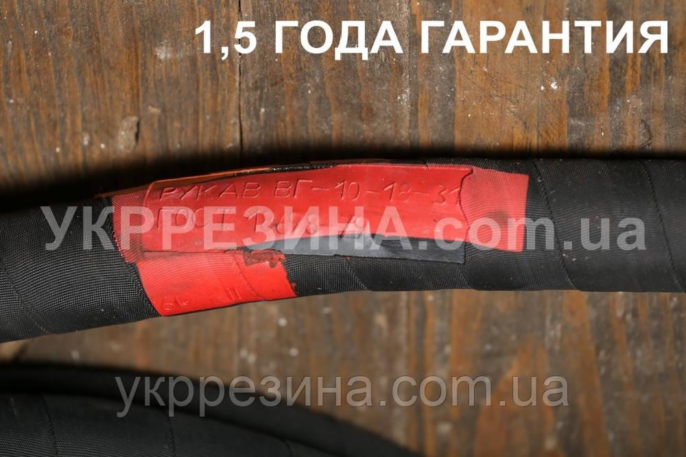 Рукав Ø 25 мм напорный для горячей воды 16 атм ГОСТ 18698-79