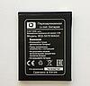 Оригинальный аккумулятор ( АКБ / батарея ) BQS-5070 MAGIC для BQ BQS-5070 Magic 2000mAh