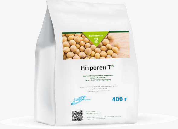 Инокулянт Нитроген Т Химагромаркетинг - 0,4 кг., фото 2