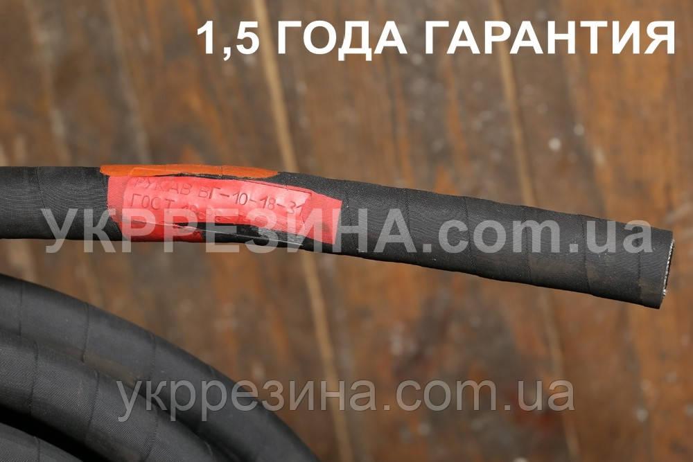 Рукав (шланг) Ø 60 мм напорный для горячей воды 16 атм ГОСТ 18698-79