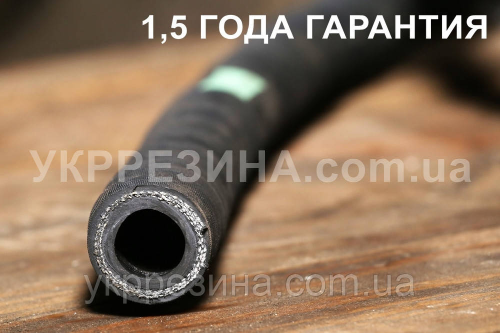 Рукав (шланг) Ø 63 мм напорный для горячей воды 16 атм ГОСТ 18698-79