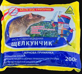 Щелкунчик (зерно) 200г