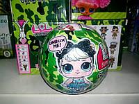 ЛОЛ LOL Glam Glitter шар сюрприз зеленый