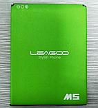 Аккумулятор ( АКБ / батарея ) BT-513P для Bravis A504 Trace | X500 Trace Pro 2300mAh, фото 2