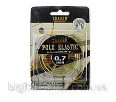Штекерная резина Traper Pole Elastic 0.7 мм. (желтая)