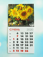 """Календарик магнитный отрывной сувенирный на 2020 г.  """"Подсолнухи"""""""