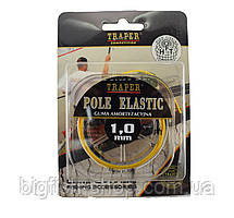 Штекерная резина Traper Pole Elastic 1.0 мм. (желтая)