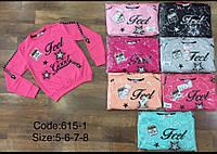 Кофты для девочек 5-8 лет