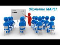 Приглашение на обучающий семинар TM Mapei + инструменты Montolit (Харьков 23.07.2019)