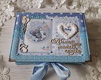 Мамины сокровища для мальчика 15*21 см, мамины сокровища мишка тедди, маминi та татовi скарби